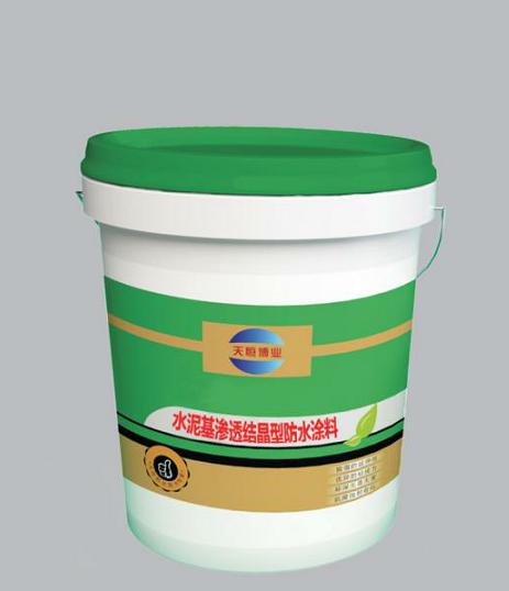 水泥基滲透結晶型防水涂料
